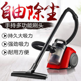 现代 吸尘器 自由除尘 手持多功能刷头 持久大吸力 耐用方便 家用型 全屋清扫