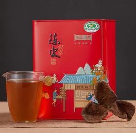 御陈一号陈皮金罐礼盒 150g/2013年陈皮/盒
