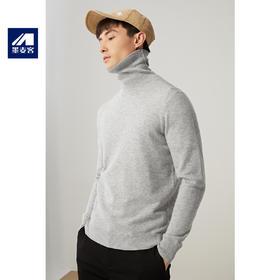 墨麦客男装2019冬季新款高领羊绒衫男士针织衫外套毛衣打底衫2261
