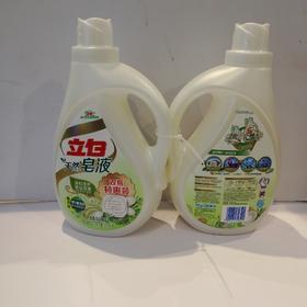 立白椰子油天然皂液2.1kg*2