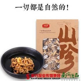 尚味佳黄金菇 120g