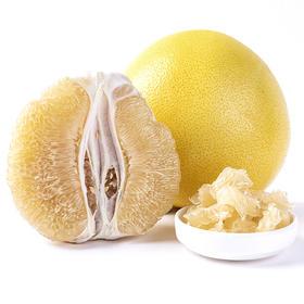 福建平和白肉蜜柚 | 饱满多汁 酸甜美味 | 5-9斤【严选X水果蔬菜】