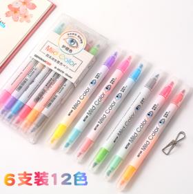 创意双头荧光笔学生用记号笔划重点女小清新彩色笔标记笔