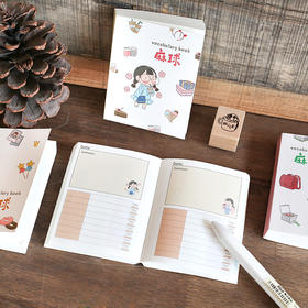 创意麻球笔记本子学生可撕单词本小号词汇本加厚英语本