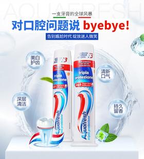 【买一送一】 有效解决黄牙,黑牙,烟渍,茶垢等牙齿问题。意大利Aquafresh按压式三色牙膏