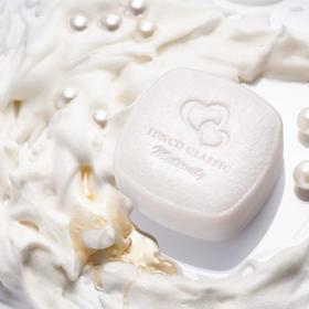 「秋日礼盒」EI珍珠蜜美白淡痘印手工皂礼盒 赠皂托 洗完后净透亮肤,素颜就可出门的养颜皂洗脸皂
