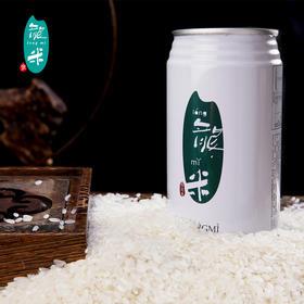 白色经典稻花香单罐(赠品)
