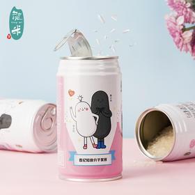 龙米X春纪少女罐单罐(赠品)