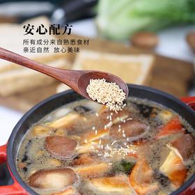 好物精选 | 清心湖松茸鲜蔬粉 从食材中萃取的鲜味之华 90g/袋装