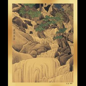 清代任熊十万图册万壑争流黄金画