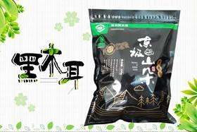 【扶贫特产】沿江乡 东极山朵黑木耳500g/袋  56元/袋