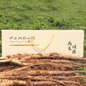 正宗的温县垆土铁棍山药 | 健脾益胃 ,4种规格 香甜面糯 肉质紧密
