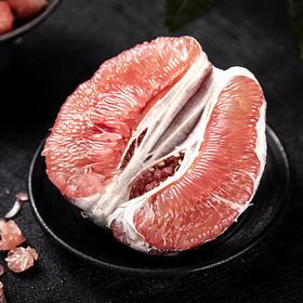 正宗梅州大埔红肉蜜柚当季水果柚子5斤10斤装