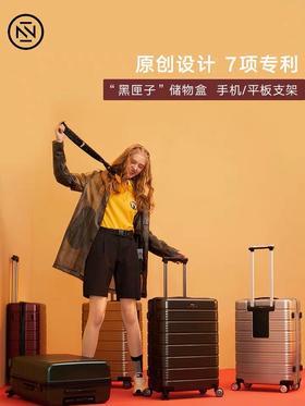 【7项专利 带收纳盒 方便实用】专享NTNL拉杆箱大容量旅行箱男万向轮商务行李箱密码箱