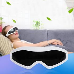 改善视力护眼仪 祛黑眼圈 按摩震动眼睛按摩仪 眼保仪 抗眼疲劳眼部按摩器