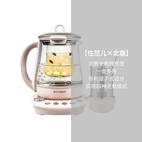 北鼎k159全配版炖煮壶 家用隔水炖燕窝养生壶 自动加厚玻璃小粉壶