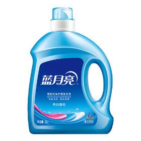 蓝月亮洗衣液3Kq系列