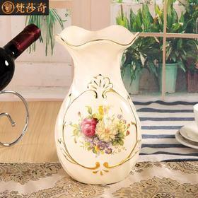 轻奢小花瓶陶瓷电视柜酒柜装饰品摆件客厅插花满天星干花花瓶
