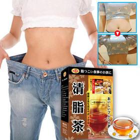 柠檬片荷叶茶水果茶菊花减玫瑰花茶肥大麦茶绿茶叶轻松廋清脂茶