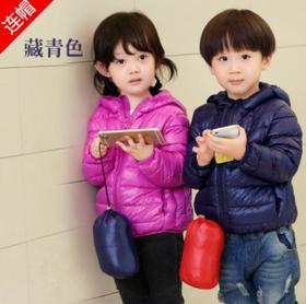 【童服】*韩版男女儿童羽绒服男新款轻薄中小童装外套连帽 | 基础商品