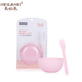 美啦美DIY面膜碗套装PP面膜棒调膜碗DIY美容套装面膜工具M602