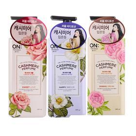 【一般贸易】韩国进口安宝笛LGON 香水身体乳持久花香味 滋润补水香体润肤乳