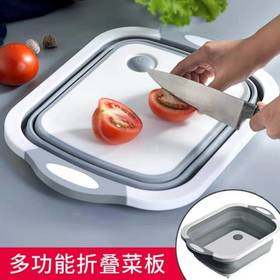 【抖音推荐 切菜+储存+排水 多功能切菜板 】节约空间 一盆多用 可折叠沥水篮  厨房多功能水槽切菜板