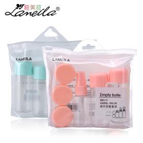 拉美拉便携旅行分装瓶8件套喷瓶空瓶面霜空瓶旅行收纳袋LA1077