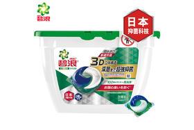 【京东】碧浪 日本进口 3合1洗衣凝珠(日晒般清新)20颗/盒 长效芳香 洗衣球 非洗衣液【个护清洁】