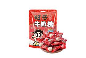 【京东】旺旺 旺仔牛奶糖 480g 原味【休闲零食】