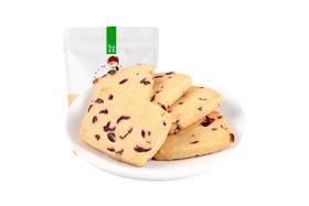 【京东】三只松鼠蔓越莓曲奇100g/袋 饼干蛋糕网红儿童零食早餐食品点心薄脆饼干【休闲零食】