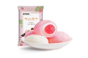 【京东】三只松鼠草莓味萌心团子138g/袋 网红零食饼干蛋糕麻薯棉花糖【休闲零食】