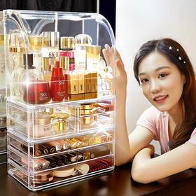 H&3 桌面抽屉式梳妆台 简约首饰口红储物化妆品收纳盒