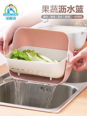 厨房洗菜盆沥水篮子淘菜水果盘现代客厅北欧家用茶几塑料双层神器