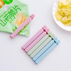 【10个组合装】封口夹零食食品夹子密封袋子封袋夹塑料袋夹食物封口密封夹