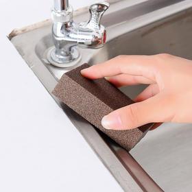 【3个装】纳米金刚砂 去污海绵擦 除垢清洁海绵 锅碗除铁锈擦