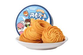 【京东】三只松鼠丹麦风味曲奇100g/盒 酥脆饼干蛋糕办公室休闲零食【休闲零食】