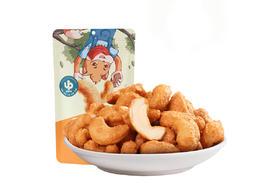 【京东】三只松鼠每日坚果炭烧腰果 坚果炒货零食特产 90g/袋  新货上新【休闲零食】