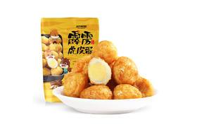 【京东】三只松鼠虎皮蛋158g休闲零食特产卤味卤蛋小吃鹌鹑蛋【休闲零食】