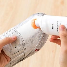 H&3家用小白鞋清洗神器去污去黄增白剂小白鞋清洁剂