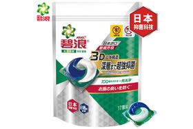 【京东】碧浪 日本进口 3合1洗衣凝珠(自然清新)17颗/袋 长效抑菌 洗衣球 非洗衣液【个护清洁】