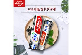【京东】高露洁(Colgate)360°新品 双锌备长炭深洁 牙膏200g(冬青薄荷,清新口气)【个护清洁】