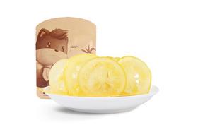 【京东】三只松鼠柠檬干66g/袋*2份装 即食泡茶柠檬片水果茶柠檬茶蜜饯果干果脯休闲零食【休闲零食】