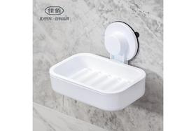 【京东】佳佰 吸壁皂盒 卫生间浴室厨房置物架双层长方形皂盒 不锈钢免打孔置物架【日用家居】