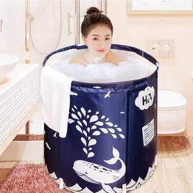 H&3 家用全身成人儿童折叠加厚大号浴盆浴桶沐浴桶洗澡盆泡澡桶