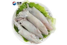 【京东】翔泰 冷冻海捕鱿鱼 450g 5-10条 盒装 火锅食材 海鲜水产【蛋肉熟食】