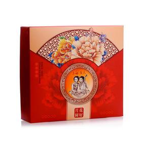 【精品国货】上海女人花好月圆雪花膏四件套礼盒 夜来香 夜玫瑰 茉莉 桂花