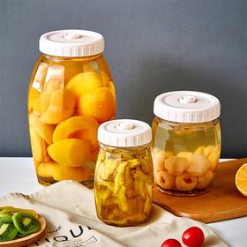 H&3 家用玻璃瓶泡菜坛子酵素桶真空保鲜储物罐玻璃密封罐