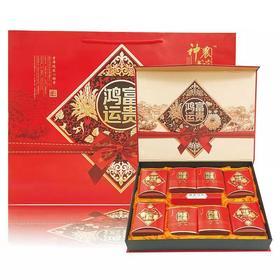 神农武当·富贵鸿运月饼礼盒
