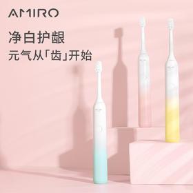 AMIRO元气声波电动牙刷